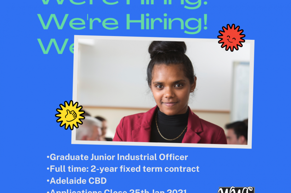 we are hiring a junior industrial officer
